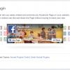 【2015年】FacebookのLikeBoxの代わりFacebook Pluginを埋め込む方法